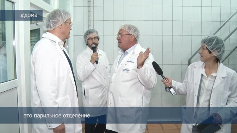 Радий Хабиров Республика LIVE дома Белебеевский молочный комбинат