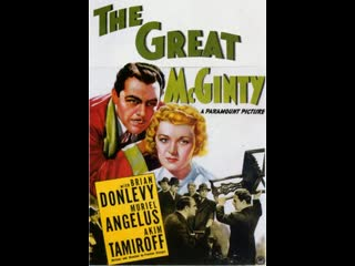 The Great McGinty (1940)  Brian Donlevy, Muriel Angelus, Akim Tamiroff
