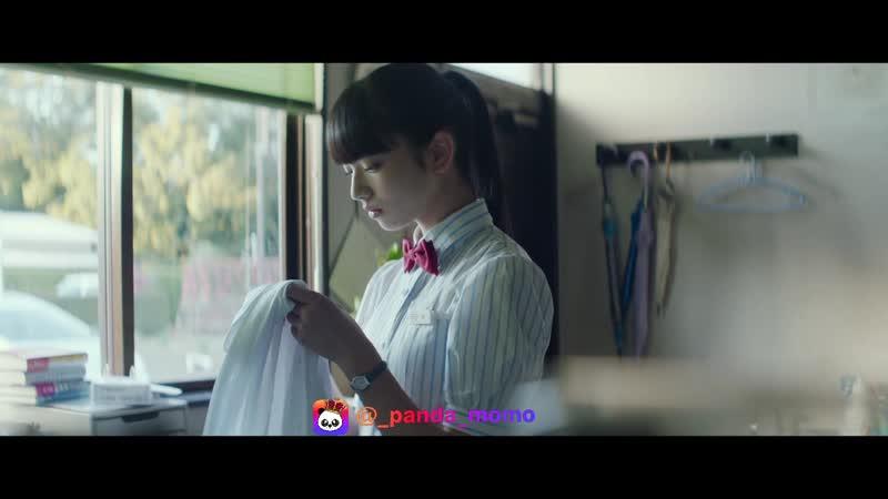 Момент из полнометражной дорамы фильма Любовь похожа на прошедший дождь отрывок 5