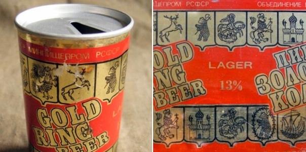 Как СССР не смог наладить производство пива в жестяных банках.