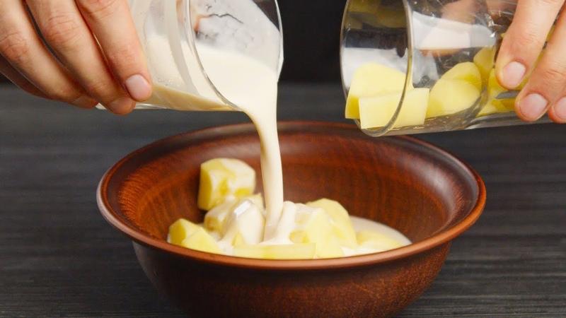 Стакан сырой картошки и немного ряженки Забытый деревенский рецепт