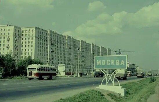 Κутузовcкий проспект, Москва. 1958 год