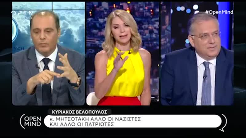 Elli Stai the talk show presenter who derided the fake politician and filthy rascal Kyriakos Velopoulos