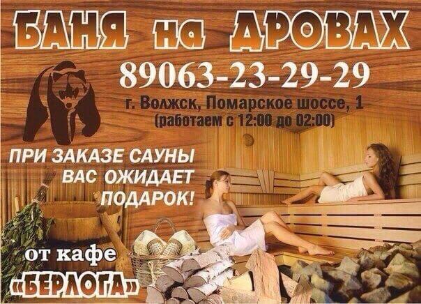 СКОРО 23 ФЕВРАЛЯ