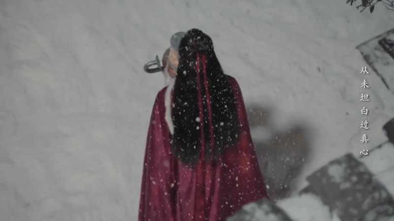 [21/56] Снежная Башня | Тин Сюэ Лоу | Listening Snow Tower | 听雪楼 [рус.саб]