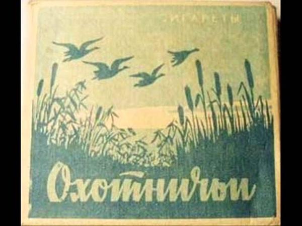 Мы это курили в СССР