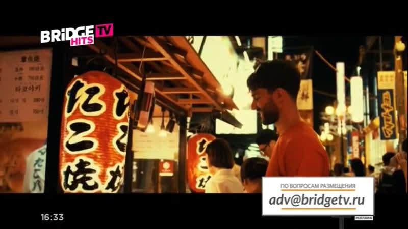 Bridge TV Hits - 23.10.19