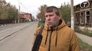 Видеоблог Сергея Цепляева: История улицы Коминтерна в Туле