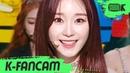 [K-Fancam] 시그니처 채솔 직캠 '눈누난나'(Nun Nu Nan Na) (cignature Chaesol Fancam) l @MusicBank 200207