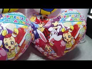 Super elastic and Soft! Re: Zero long air cushion & many other inflatables and beach balls