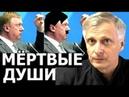 Денацификация элиты Люди у которых убит дух народа Валерий Пякин