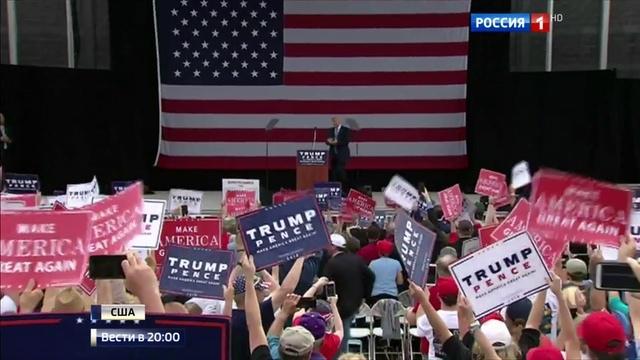 Вести в 20:00 • Секс, наркотики и выборы: президента США изберут мертвые души