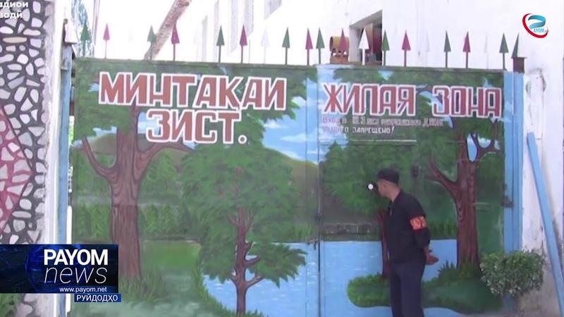 Боз дар зиндони Якум Советский як зиндони кушта шуд
