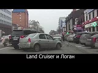 Видео ДТП: Toyota Land Cruiser и Рено Логан на ул. Герцена