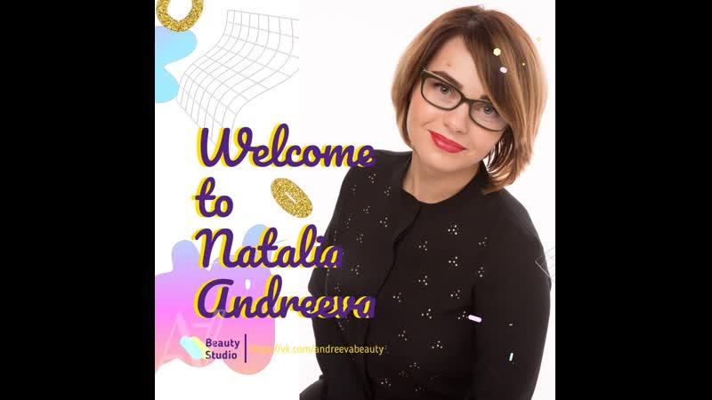 Студия Натальи Андреевой