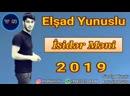 Elşad Yunuslu İsidər Məni 2019 Yep Yeni