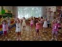 Танец от детей группы Солнышко и Пчёлка