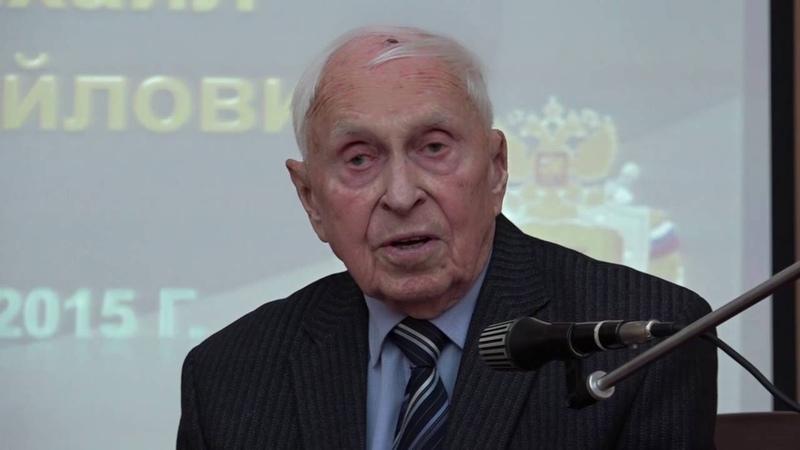 Встреча с ветераном Великой Отечественной Войны Бобровым Михаилом Михайловичем