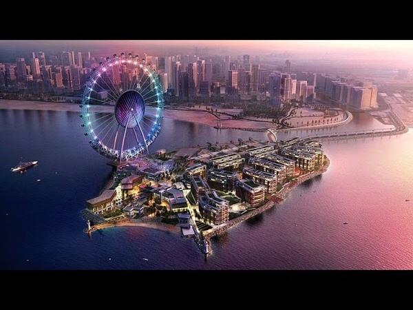 Meraas Ain Dubai Dubai Eye Bluewater Island 971 4248 3445