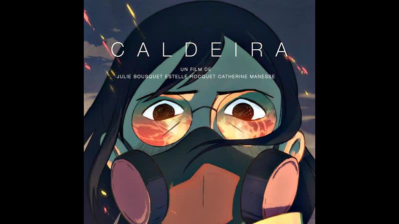 Кальдера Caldeira