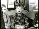 Психологический эксперимент СССР 1971 г. (Я и Другие)