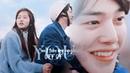 Kim Jojo x Hwang Sun Oh || Can't Take My Eyes Off Of You ||Love Alarm