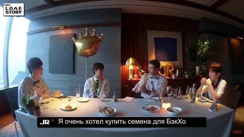 рус саб NU'EST L O Λ E STORY EP 10 NU'EST in NY часть 3 RUS SUB