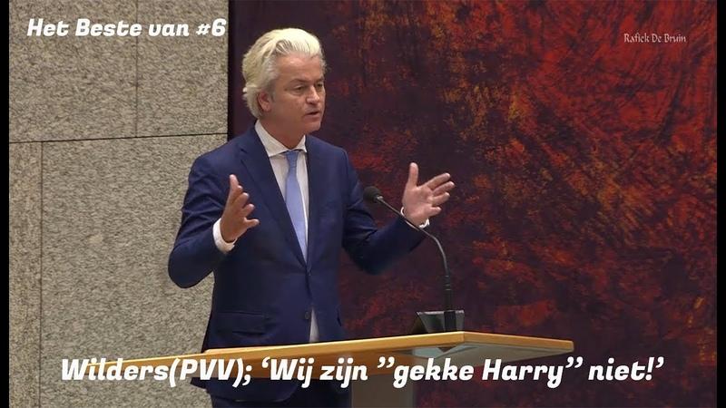 (695) Fel debat Wilders(PVV) v Asscher(PvdA) Wij zijn Gekke Harry niet! | Politiek - YouTube