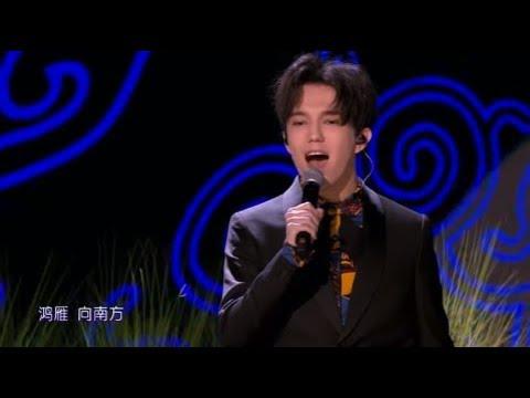2019江苏卫视猪年春晚《鸿雁》腾格尔、迪玛希