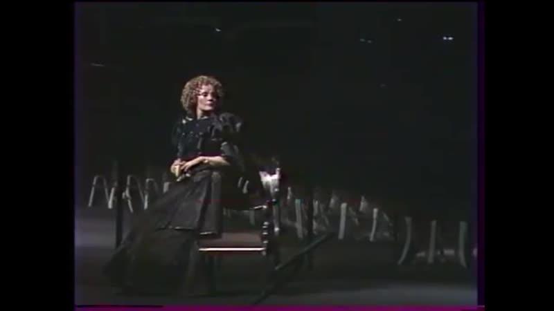 Мизантроп, спектакль, 1987