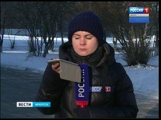 Две школьницы в Иркутске попали в больницу после прививки