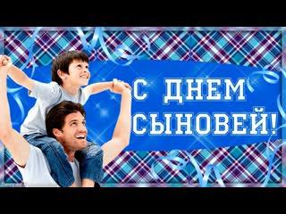 ВЛАДИМИР КУРСКИЙ-СЫНОК-ПРЕМЬЕРА ПЕСНИ И КЛИПА!