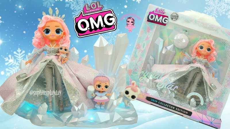 LOL Surprise OMG Crystal Star 2019 Collector Edition Unboxing LOL Surprise Winter Disco Kids Toys