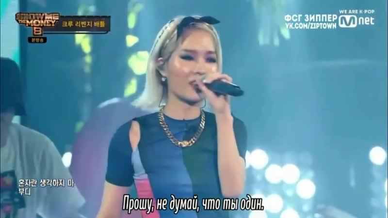 Yunhway jjangyou route101 smtm8 ep8