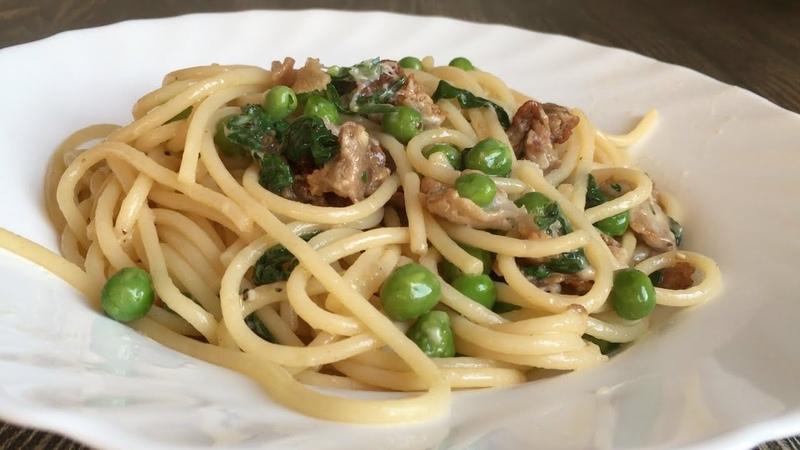Спагетти с беконом и зеленым горошком | Просто и вкусно