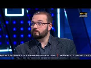 Диалог о WWE и НФР на канале МАТЧ.ТВ ()