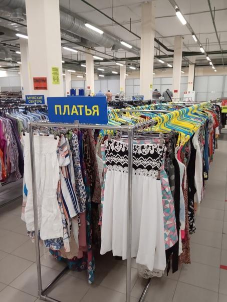 мега хенд казань фото одежды грузчиков