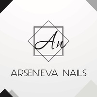 Natalia Arsen'eva