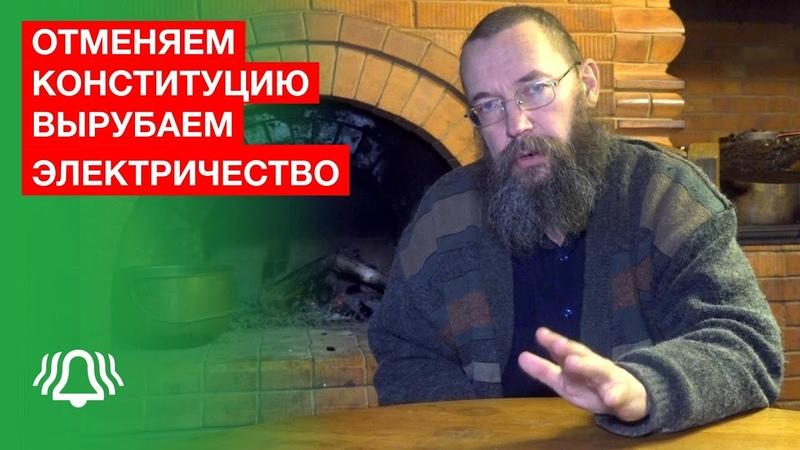 Герман СТЕРЛИГОВ о Путине Кто главный ВРАГ России Интервью БЕЛРУСИНФО 2020