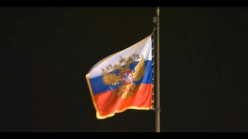 Гимн РФ by Lasqa 2020