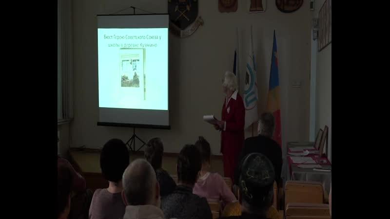 Презентация книги о Герое Советского Союза Хасане Заманове