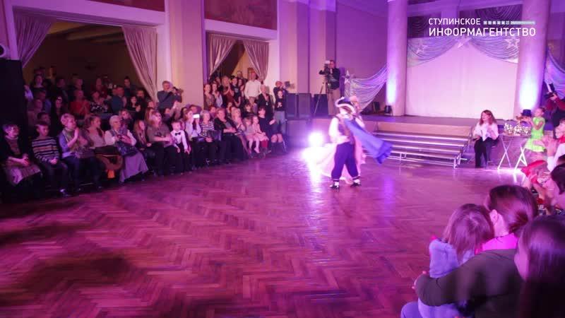 Шоу конкурс Танцы под звёздами