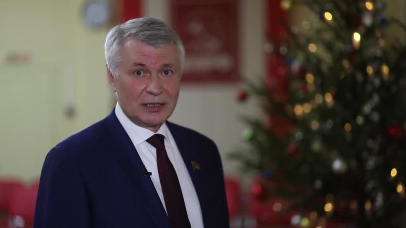 Новогоднее поздравление Валерия Ижицкого