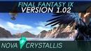 Final Fantasy IX (PS4) Verson 1.02