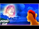 THE LION GUARD Season 3 'Mufasa's Advice To Kion To Defeat Scar' Official TV Promos (NEW 2019) HD