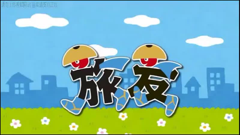 English Sub Ono Kensho thirdwheels in Ishikawa Kaito and Saitou Souma's date