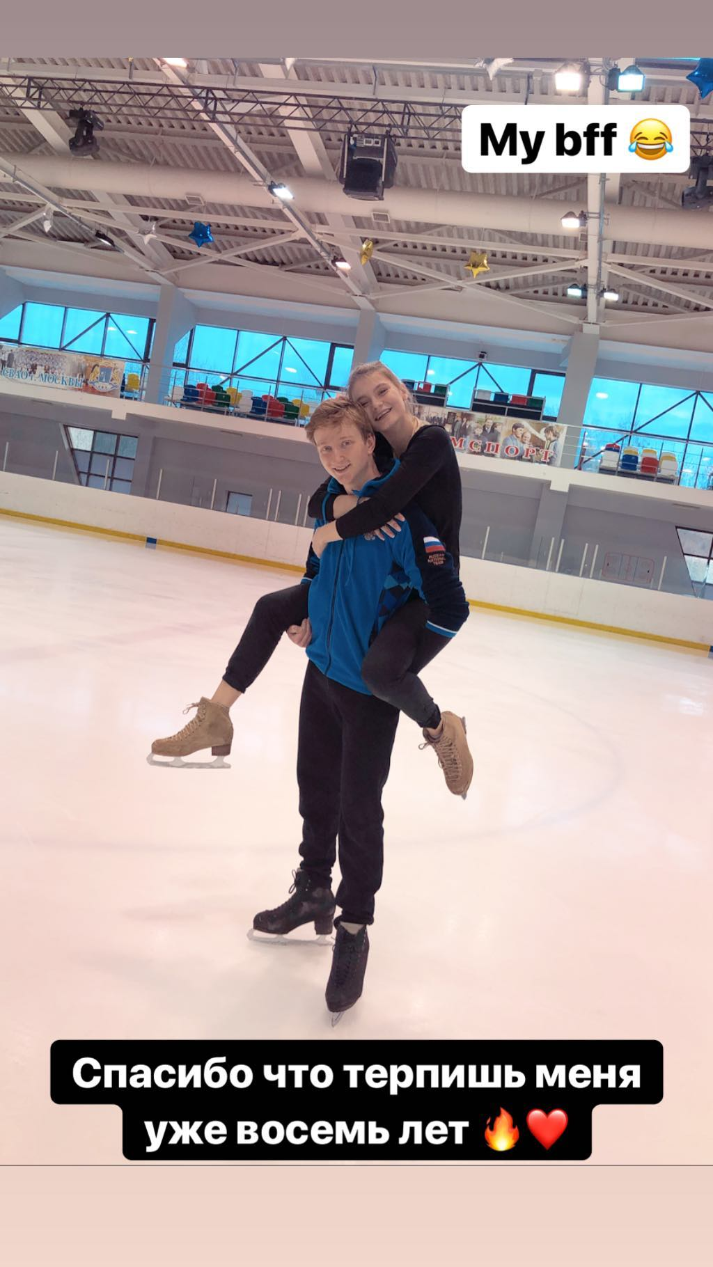 Анастасия Скопцова-Кирилл Алешин/танцы на льду - Страница 11 JFuNSrsFiZo
