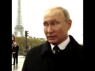 Это интервью Путина во Франции (ноябрь 2018), где он учит европейцев демократии и свободе слова. Разве это не лицемерие? Ровно ч