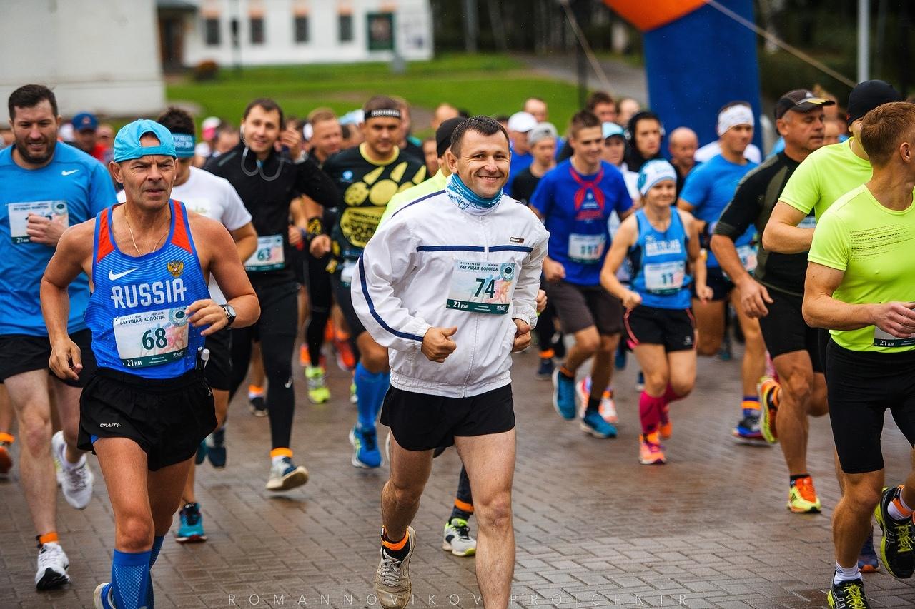 Полумарафон «Бегущая Вологда» состоится в первый день зимы