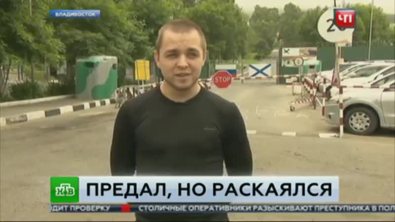 Владивосток. 26 июля, 2016. Бывший боевик Азова рассказал, как Киев срежиссировал историю о бойцах ГРУ